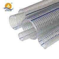 PVC suction hose (2)
